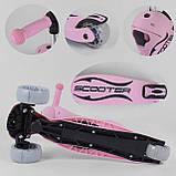 """Самокат S-8015 """"Best Scooter"""" (6) Розовый, колеса PU со светом 120х40 см, фото 5"""