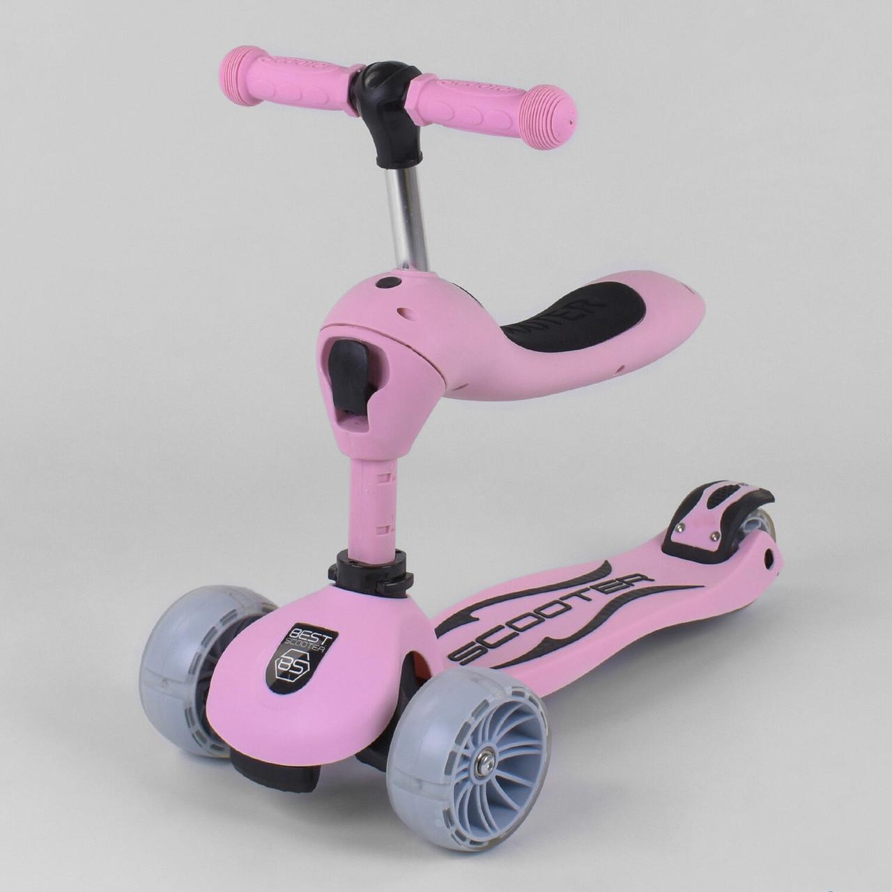 "Самокат S-8015 ""Best Scooter"" (6) Розовый, колеса PU со светом 120х40 см"