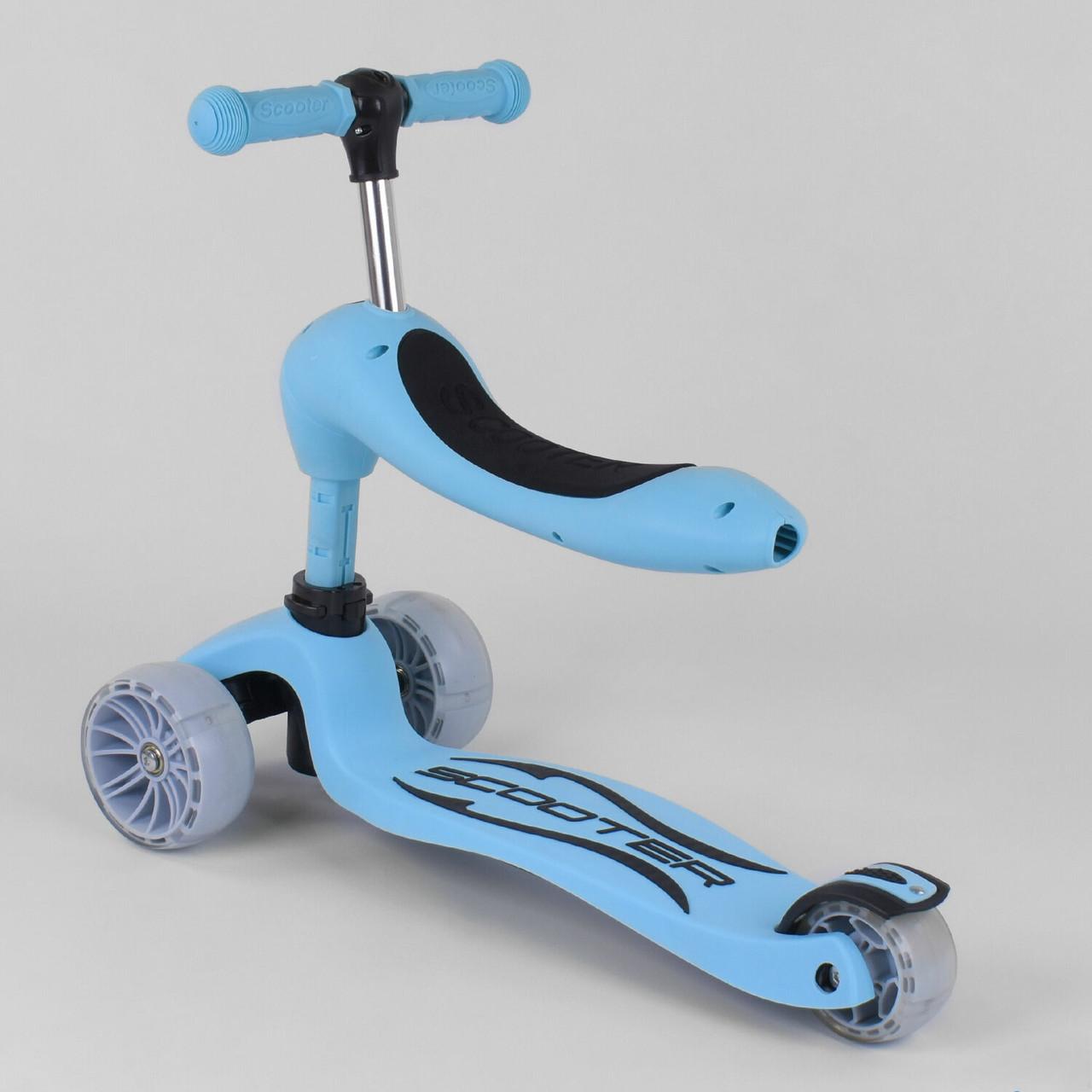 "Самокат S - 9001 ""Best Scooter"" (6) Блакитний, PU колеса зі світлом 120х40 см"