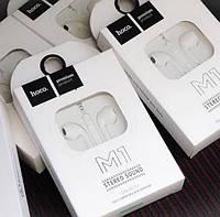 Проводные наушники гарнитура Apple HOCO M1 с микрофоном
