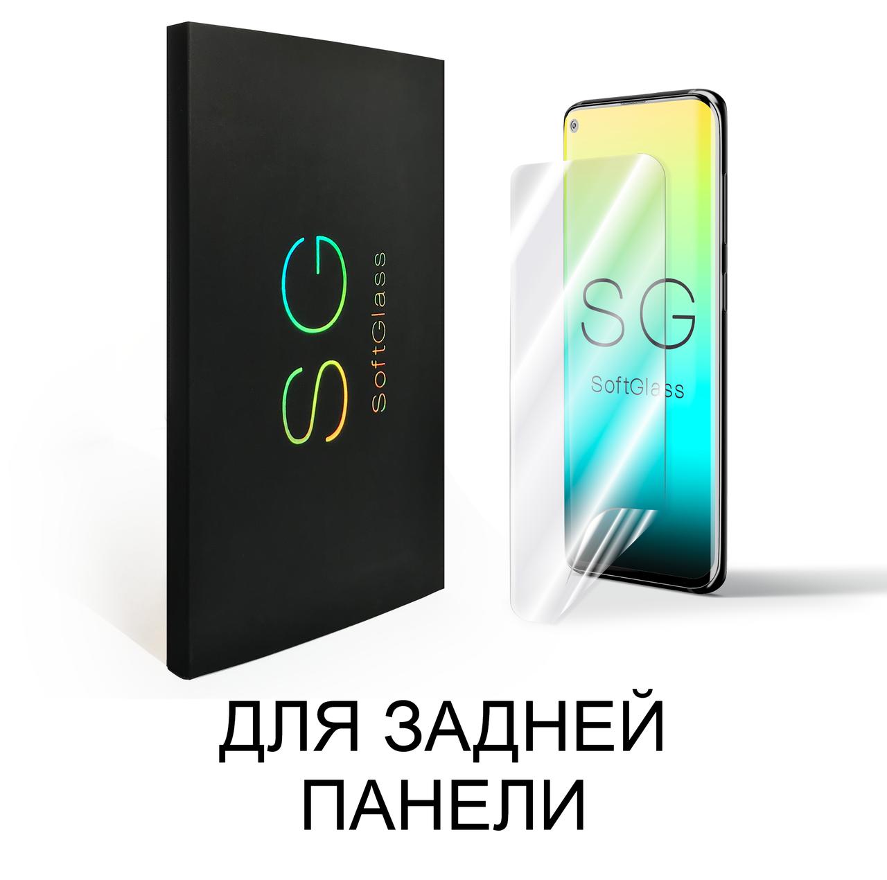 Мягкое стекло Samsung A60 sm a605 Задняя