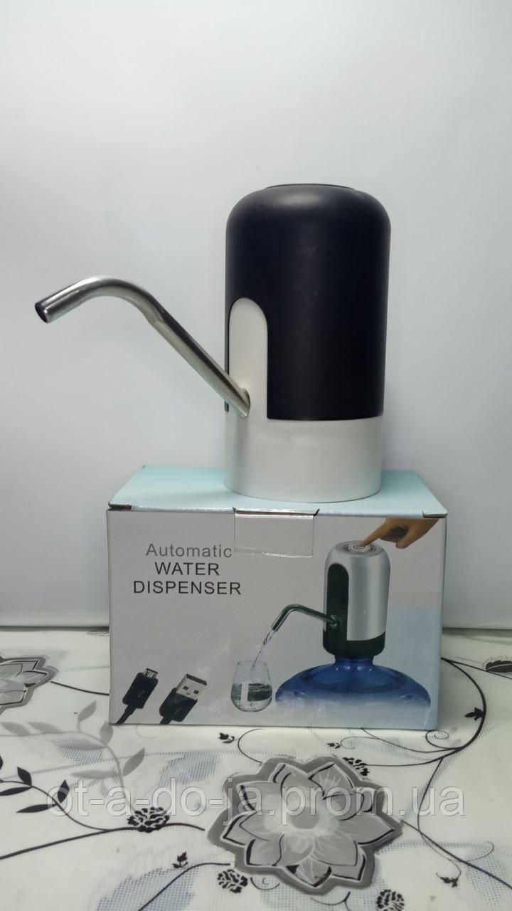 Насадка на бутылку сенсорная CHARGING PUMP  Сенсорная помпа для воды