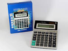 Калькулятор KK 1200, компактный калькулятор, настольный электронный калькулятор