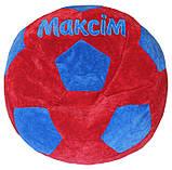 Бескаркасное кресло мяч пуф мешок с Именем мягкая мебель детская, фото 8