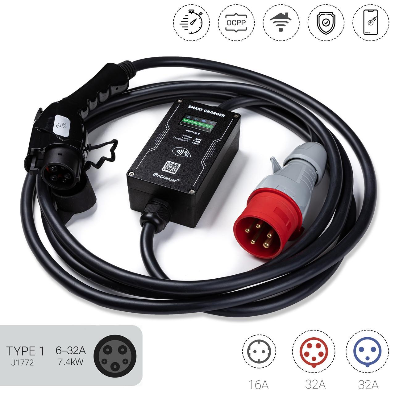 Зарядний пристрій OnCharger 32A 7kW c WiFi для електромобіля Jaguar i-pace Type1 або Type2