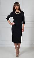 Женское платье Кэрри А3, фото 1