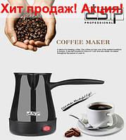 Лучшая Профессиональная электрическая турка для приготовления варки кофе DSP Professional KA3027 хорошая