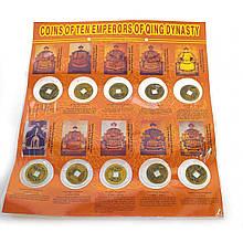 Китайские сувенирные монеты Императорские династии