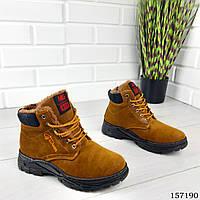 """Ботинки женские зимние коричневые """"Bobole"""" эко замша, Зимние ботинки. Обувь женская. Обувь зимняя"""