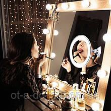 Круглое зеркало с подсветкой Flexible Mirror x10 увеличительное зеркало | зеркало на присоске