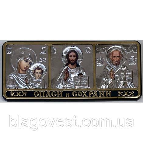 Тройник Спаси и Сохрани, большой (оклад)