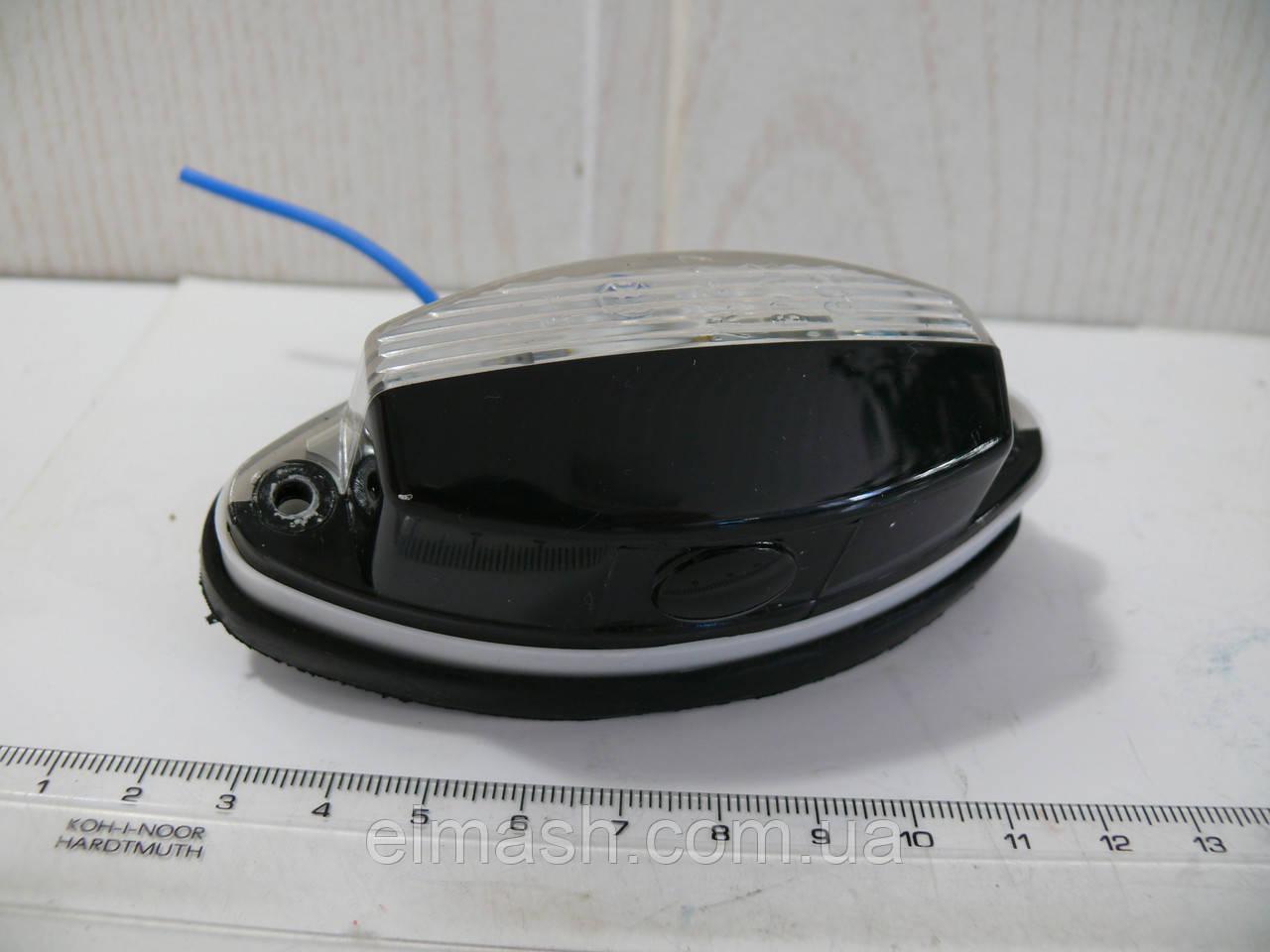 Фонарь габарита универсальный черно-белый12-24v