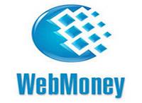 Оплата через платежную систему WebMoney