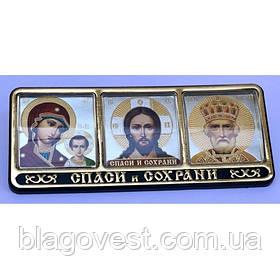 Тройник Спаси и Сохрани, большой (№1)