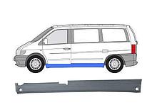 Поріг для Mercedes-Benz Vito 638