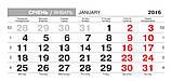 Календарь квартальный мини на одну пружину с рекламным полем 2016 год, фото 2