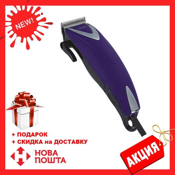 Профессиональная машинка для стрижки волос Maestro MR-652 с насадками синяя | триммер Маэстро, Маестро