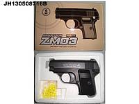 Пистолет  ZM03