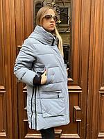 Куртка пальто пуховик зимняя молодежная спортивная тёплая легкая короткая классика голубая биопух без меха