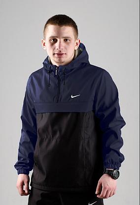 Спортивный костюм Nike мужской Найк синий черный + Барсетка в Подарок, фото 2
