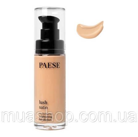 Тональный крем Lush Satin Multivitamin Brightening (31, тёплый беж) PAESE, 30 мл, фото 2
