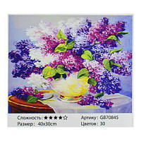 "Алмазная мозаика ""Букет сирени в вазе""  GB70845 (TC147976)"