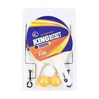 """Набор для настольного тенниса """"King Becket"""" (2 ракетки, 3 шарика, сетка) Kingbecket С34457 (TC100378)"""