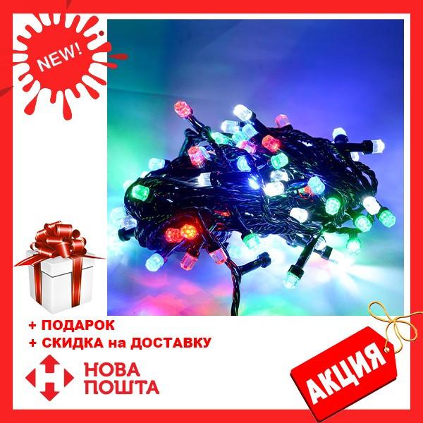 Гирлянда кристал двухцветная лампа 100LED 9м Микс, Новогодняя бахрама, Светодиодная гирлянда, Уличная гирлянда