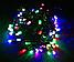 Гирлянда кристал двухцветная лампа 100LED 9м Микс, Новогодняя бахрама, Светодиодная гирлянда, Уличная гирлянда, фото 4