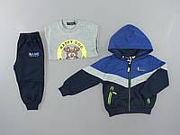 {есть:1 год} Трикотажный костюм - тройка для мальчиков S&D, Артикул: CH5727-синий [1 год]