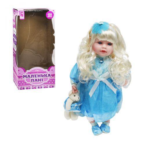 """Кукла """"Маленькая пани"""" синий Країна іграшок PL519-1801N (TC148472)"""