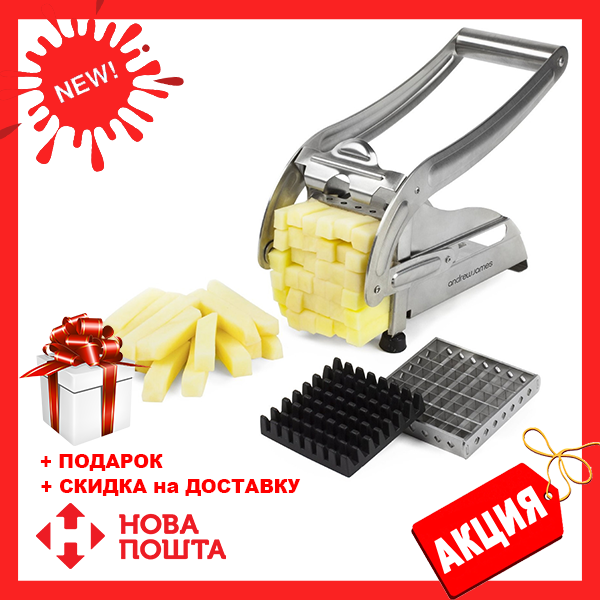 Машинка для нарезки картофеля соломкой Potato Chipper | картофелерезка | овощерезка | мультирезка