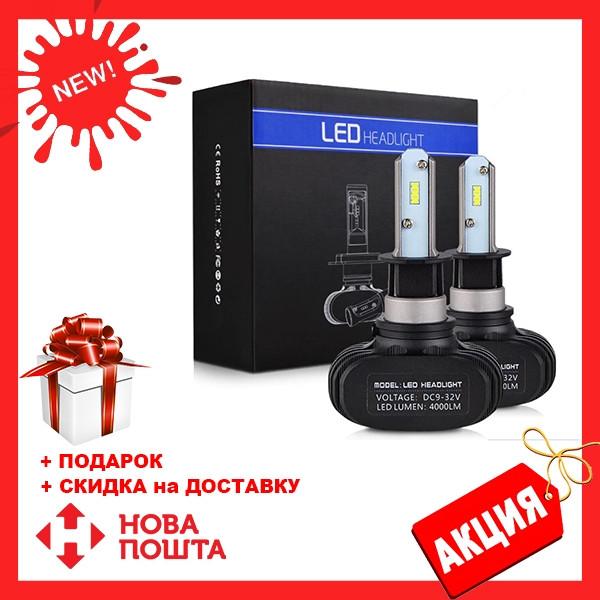 Светодиодные LED лампы S1 HB4 для автомобиля   автолампы 5000K 4000lm Цоколь   лед автолампы