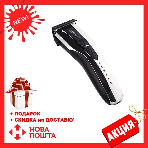 Профессиональная машинка для стрижки волос Maestro MR-660 с насадками | триммер Маэстро, Маестро