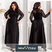 Элегантное платье большого размера ,черное 50,52,54,56,58,60,62,64
