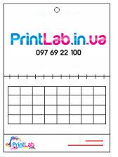 Календарь квартальный мини на одну пружину с рекламным полем 2016 год