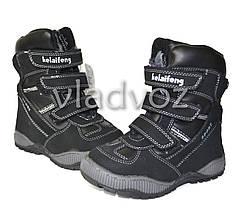 Зимние термо ботинки для мальчика сапоги Kellaifeng чёрные 27р.
