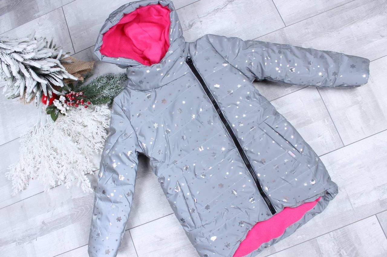 Детская теплая зимняя куртка для девочки рефлективная светоотражающая на зиму серая снежинки 7-8 лет