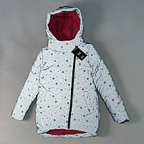 Детская теплая зимняя куртка для девочки рефлективная светоотражающая на зиму серая снежинки 7-8 лет, фото 3