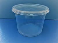Одноразовые контейнеры для супа 500мл с крышкой одноразовая 250шт SL110083РР d=11,5м h=8см
