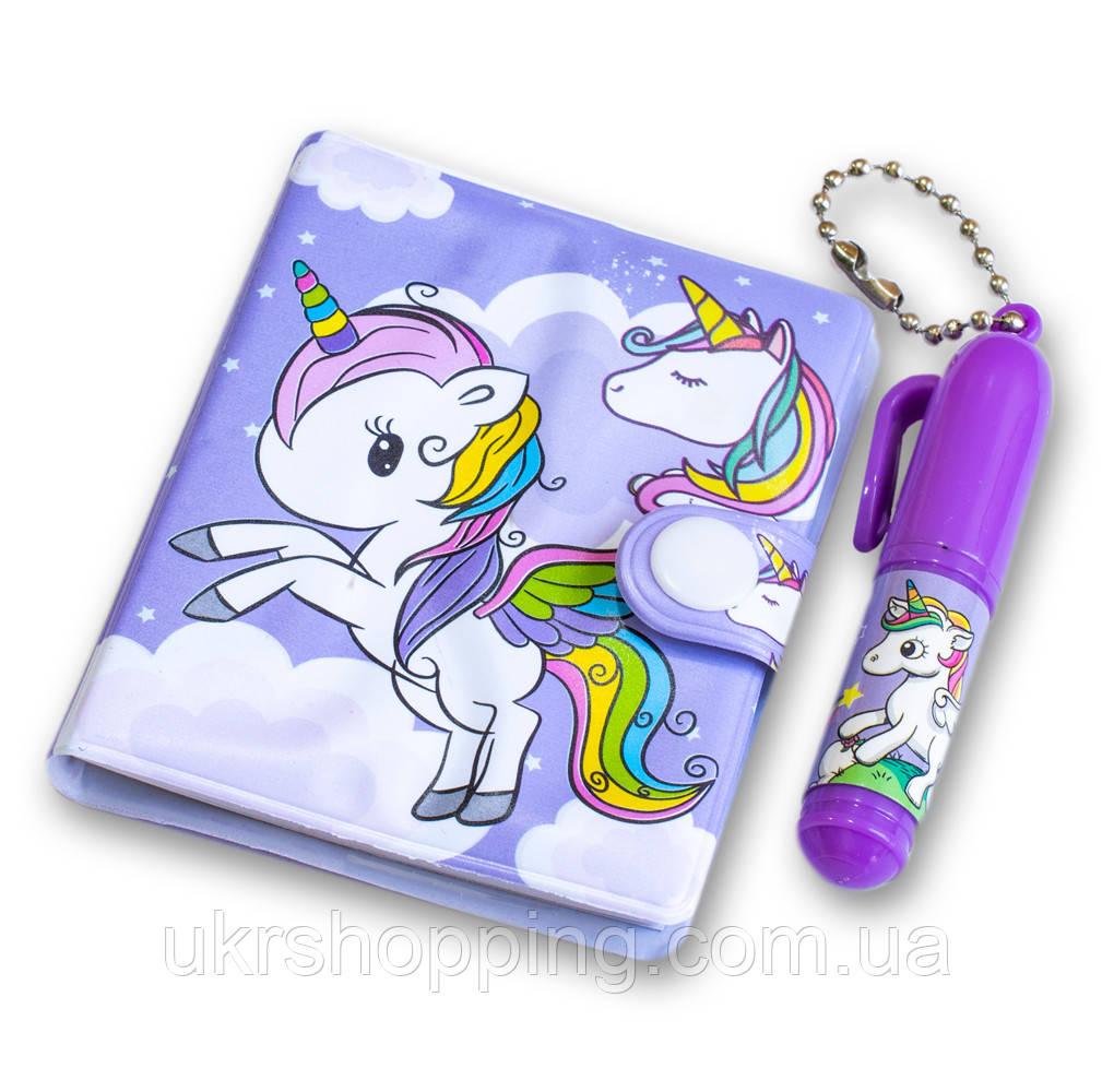 🔝 Дитячий маленький блокнотик (єдиноріг бузковий) блокнот для дівчинки, набір для дітей (блокнот дитячий) |