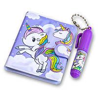 🔝 Дитячий маленький блокнотик (єдиноріг бузковий) блокнот для дівчинки, набір для дітей (блокнот дитячий) |, фото 1