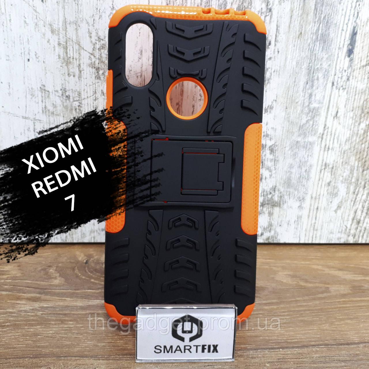 Протиударний чохол для Xiaomi Redmi 7 Shield