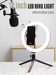 Настольная кольцевая селфи лампа с держателем для телефона / лампа для макияжа, фото, блогера