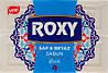 ROXY Банне мило, 150гр*4, ОРР Класік/-876/15