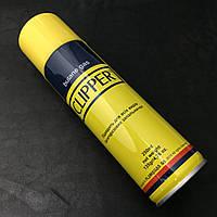 Газ для зажигалок Clipper