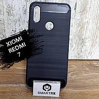 Противоударный чехол для Xiaomi Redmi 7 Ultimate