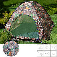 "Палатка-автомат ""Дубок"" 230*230*160см"