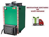 Котел длительного горения Холмова Zubr Mini 20 кВт