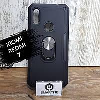 Противоударный чехол для Xiaomi Redmi 7 Serge Ring